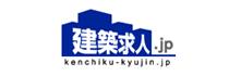 建築求人.jp